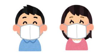 コロナウイルス感染拡大における 弊社工場見学に関して